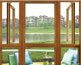 上海铝木高档门窗